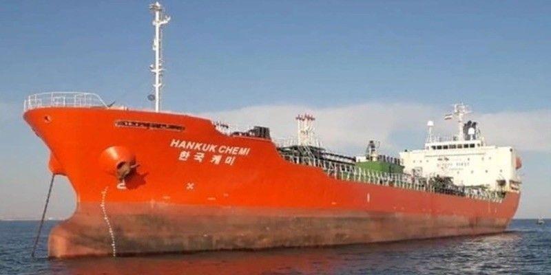 Korea Selatan Kirim Delegasi Ke Iran, Bahas Pembebasan Kapal Tanker MT Hankuk Chemi